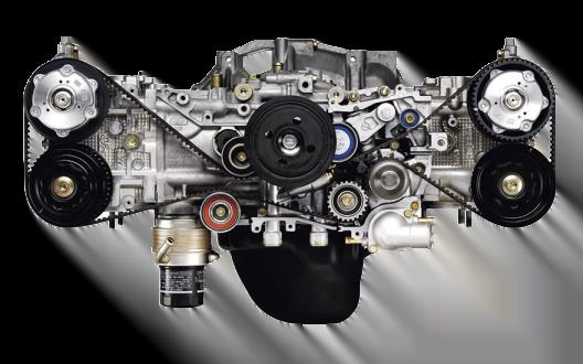 Subaru Impreza Engine Rebuild